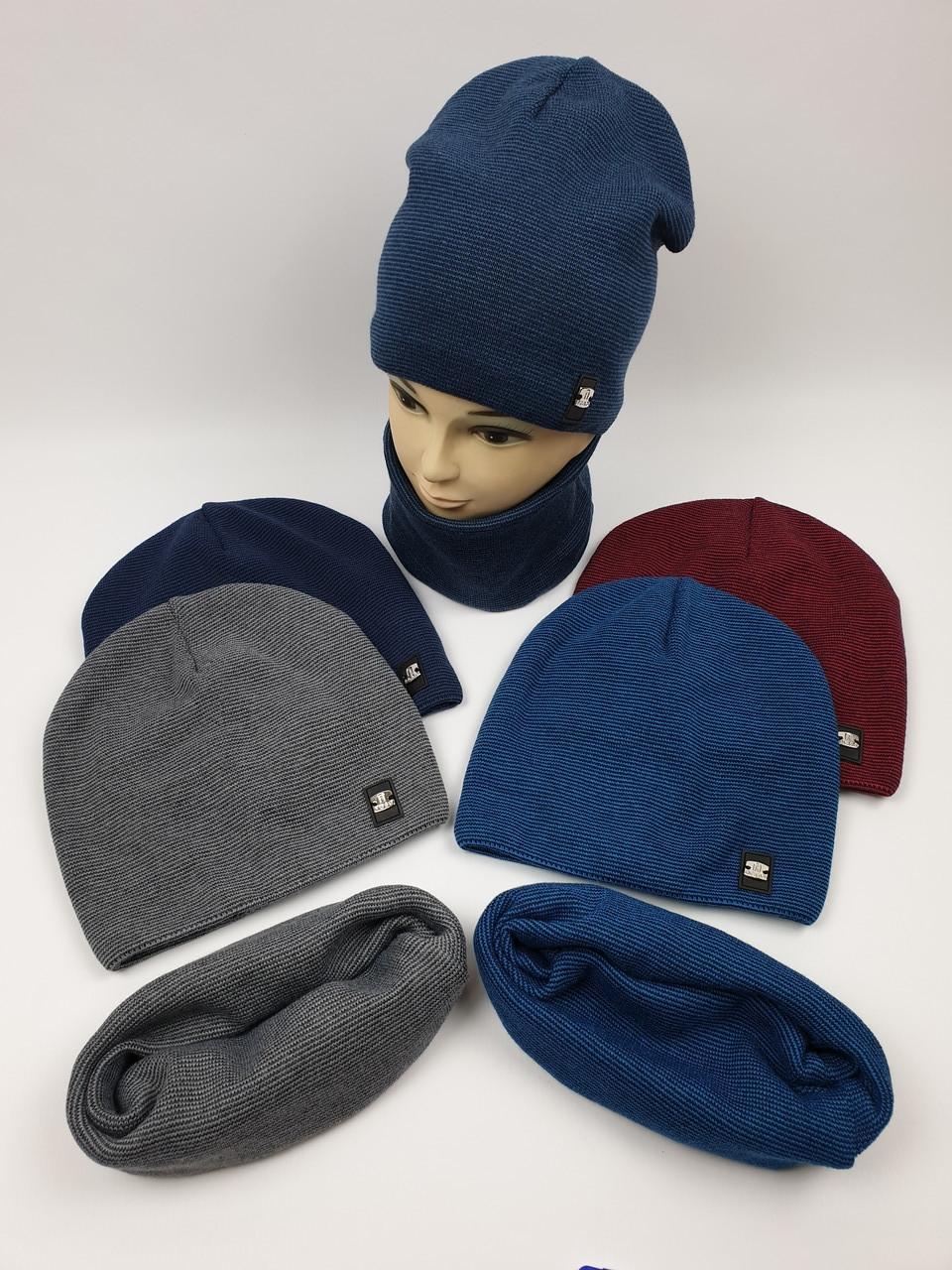 Подростковые демисезонные вязаные шапки со снудом для мальчиков оптом, р.52-54, Agbo (2072fazi)
