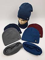 Подростковые демисезонные вязаные шапки со снудом для мальчиков оптом, р.52-54, Agbo (2072fazi), фото 1