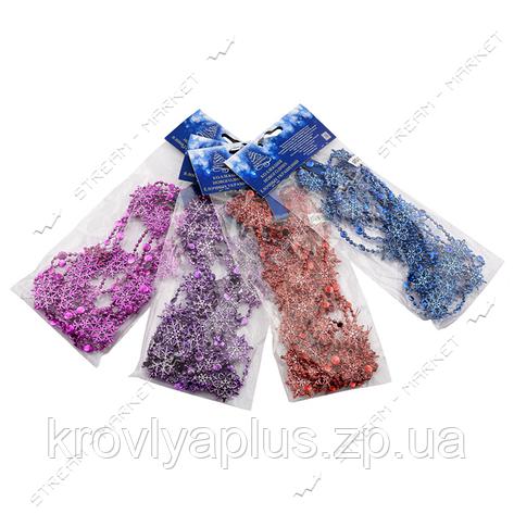Набор пластиковых гирлянд 166 Снежинка 260см  ассорти (фиолетовый, розовый, синий, красный), фото 2