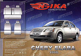 Авточехлы Chery Elara 2006- Nika