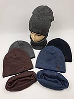 Подростковые демисезонные вязаные шапки со снудом для мальчиков оптом, р.52-54, Agbo (2101hegon), фото 1
