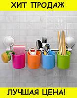 Настенный держатель для ванной или кухни 4 стакана