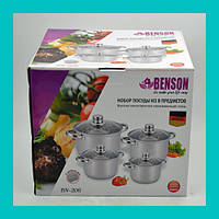Набор посуды Benson BN-206 (8 предметов)!Акция