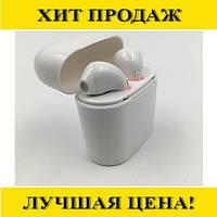 Беспроводные наушники Bluetooth HBQ i7S TWS AirPods белые