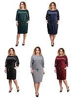 Р-р 52, 54, 56, 58, платье батал стильное, трикотажное. Стройнит!