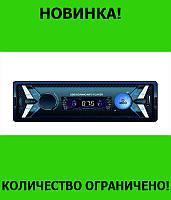 SALE!Автомагнитола 4 дюйма MP3-4044