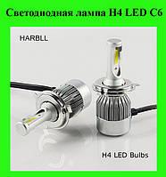 Светодиодная лампа H4 LED C6
