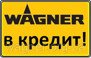 Краскопульты Wagner - в кредит!