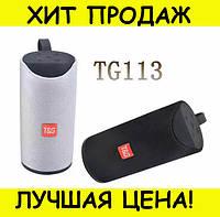 Мобильная Колонка SPS JBL TG113