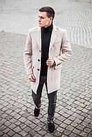 Пальто мужское кашемировое весеннее-осеннее Elegant X beige ЛЮКС качества