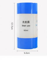 Портативный контейнер - набор бутылочек для косметических средств 3 в 1, фото 2