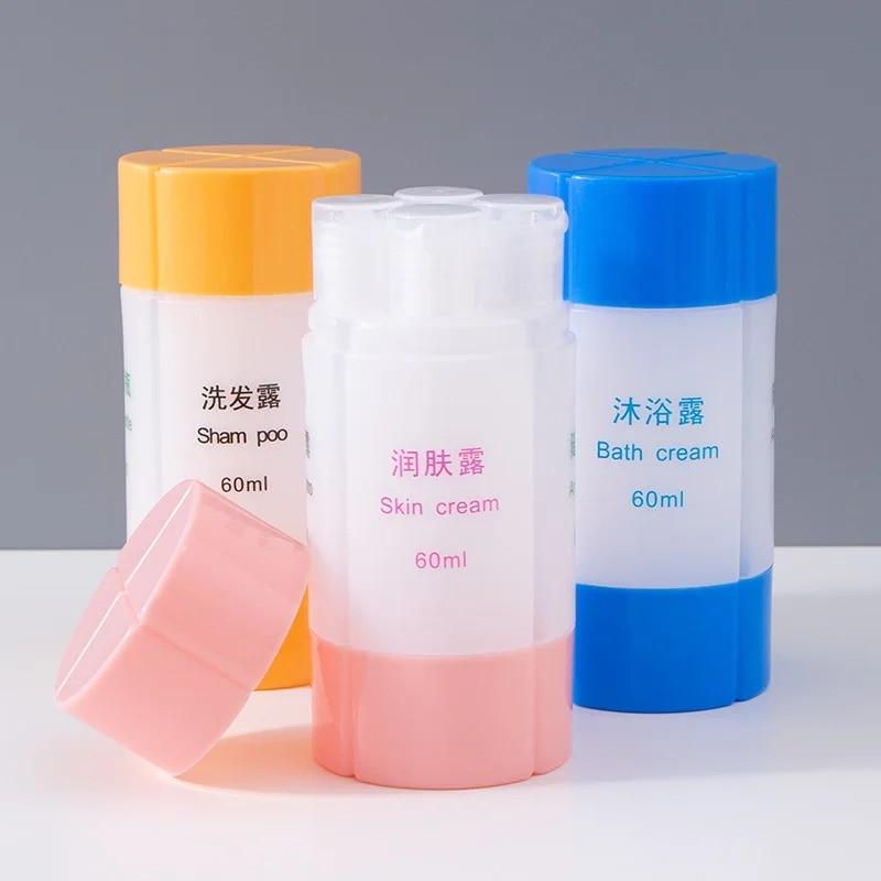Портативный контейнер - набор бутылочек для косметических средств 3 в 1