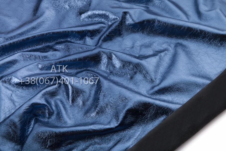 Кожа ламинированная для одежды Темно-синий