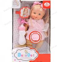 Кукла-пупс функциональный с аксессуарами