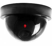 Муляж камеры видеонаблюдения купольная камера UKC 6688 с подсветкой как призаписи, фото 1