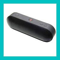 Портативная Bluetooth колонка XC-40!Акция