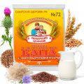 ПРОБИОТИК, расторопша, цельный рис, пшеница № 72