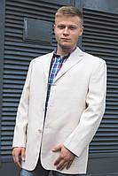 Мужской парадный пиджак белый