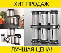 Набор контейнеров для специй Magnetic Spice Zevgo