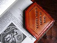 Кожаные закладки для книг.