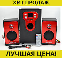 Акустическая система AiLiang USB FM-T11C-DT