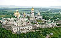 Поездка в Почаев и к Источнику Святой Анны из Киева , 1 день, фото 1