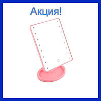 Зеркало для макияжа Magic Makeup Mirror с LED подсветкой!Акция