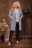 Кардиган длинный женский светло-серого цвета  от YuLiYa Chumachenko