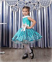 Дитяче бальне плаття Бусинка