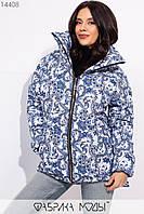 Принтованная куртка асимметричного кроя с объемным воротником и прорезными карманами по бока с 42 по 46 размер