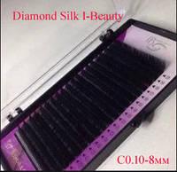 Ресницы i-Beauty Diamond Silk С0.10-8мм