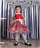 Детское бальное платье Бусинка