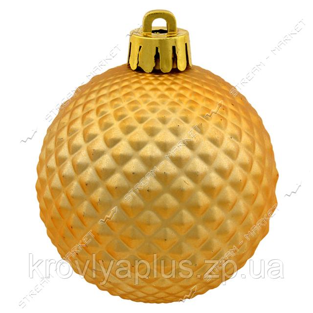 Набор новогодних пластиковых игрушек Шарики 8464 d=6см 6шт золото в пласт.коробке