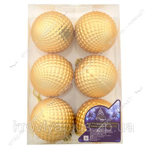 Набор новогодних пластиковых игрушек Шарики 8464 d=6см 6шт золото в пласт.коробке, фото 2