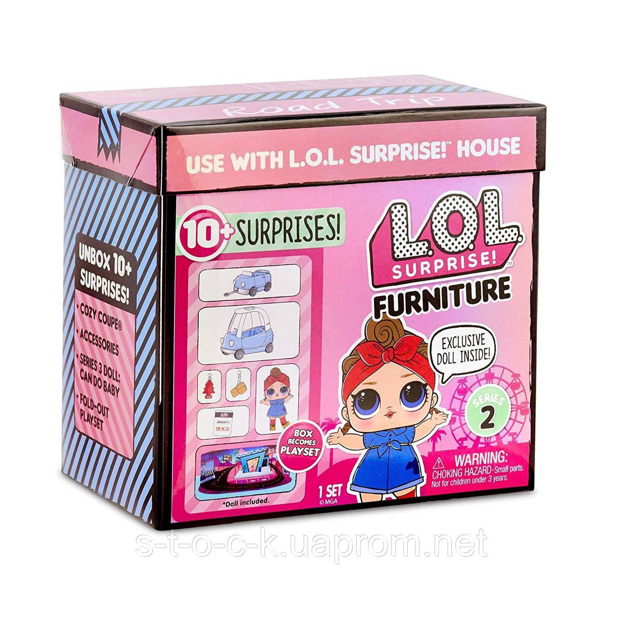 L.O.L. Surprise! 564928E7C Мебель для домика и кемпера кукол L.O.L. Surprise! Furniture Series 2.