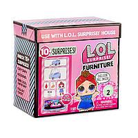 L.O.L. Surprise! 564928E7C Мебель для домика и кемпера кукол L.O.L. Surprise! Furniture Series 2., фото 1