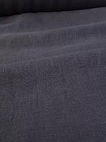 """Льняная плотная костюмная ткань с """"эффектом помятости""""  серого цвета"""