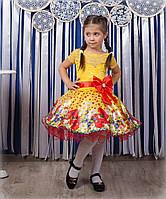 Детское бальное платье Маки, фото 1