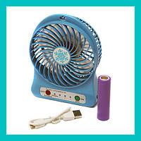 Мини вентилятор с аккумулятором 18650!Акция