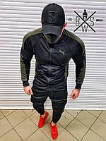 Спортивный костюм мужской Puma CL x khaki-black весенний осенний | ЛЮКС