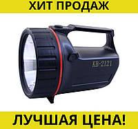 Светодиодный дорожный фонарь Zuke ZK-L-2121
