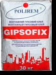 Клей для гипсокартона POLIREM GIPSOFIX СШт-171 монтажный