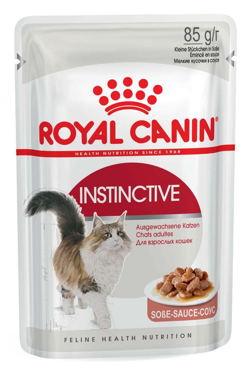 Вологий корм для кішок Royal Canin Instinctive шматочки в соусі 85 г