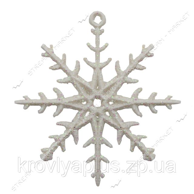 Набор новогодних пластиковых игрушек Снежинка d=6см  белая с блестками