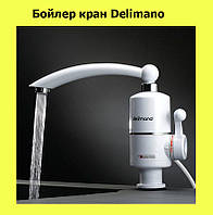 Бойлер кран Delimano