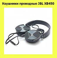 Наушники проводные JBL XB450!АКЦИЯ