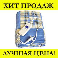 Электропростынь с сумкой Electric Blanket 150*120 Sky Blue!Миртов