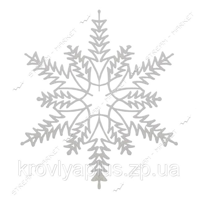 Набор новогодних пластиковых игрушек Снежинка d=22см 10шт белая с блестками
