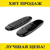 Аэромышь с клавиатурой Air Mouse I8