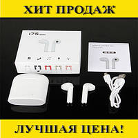 Беспроводные наушники Wireless HBQ i7TWS (белый, красный)